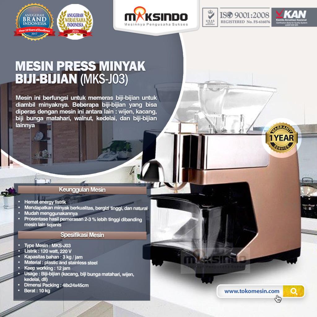 Mesin Press Minyak Biji Bijian MKS J03 1024x1024 Mesin Press Minyak Biji Bijian (MKS J03)