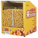 Mesin Popcorn Warmer (POP88)